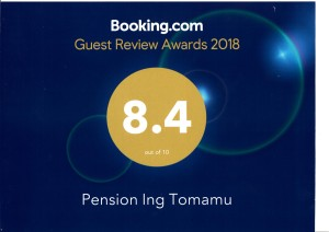 Booking.com表彰状