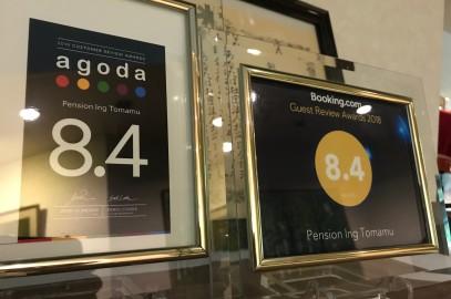 agoda2019Custmer review Awards